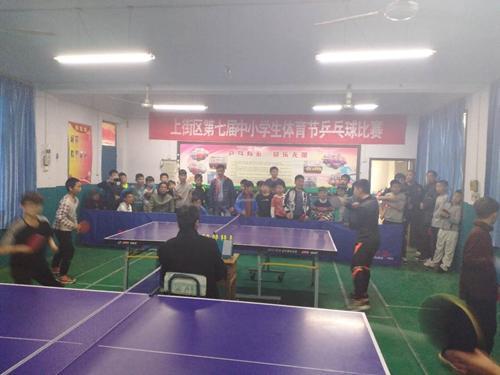 上街区举行第七届中小学生体育节乒乓球培训广州业余私人拳击比赛图片