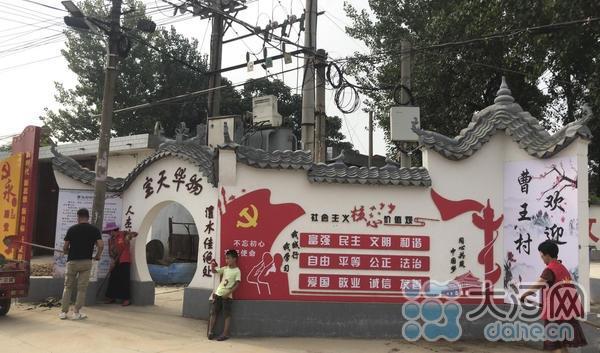 叶县:家乡整治踊跃集资助力顺序人居环境同心语文干群v家乡高中图片