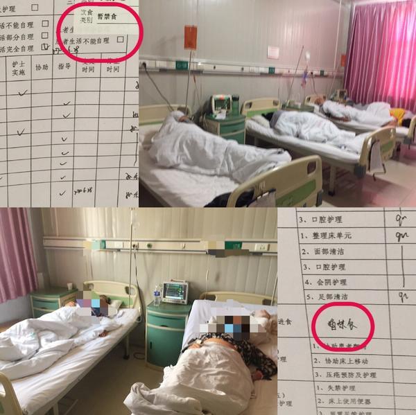 灵宝市一乡镇村民集体就餐后多人住院 食药监已介入调查
