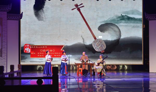 书山曲海汇中原,曲艺传承开新篇——河南省非遗曲艺展演周开幕