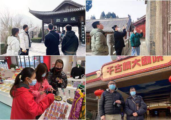 """河南省""""黄河之礼""""文创潮玩设计师分赴五景区开展设计创意采风"""