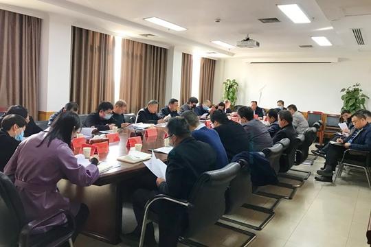《【摩登4网上平台】中牟县召开森林督查问题集中整改专项行动工作动员会》