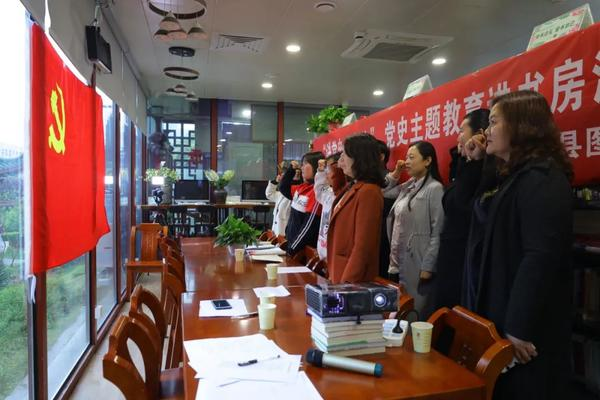 聆听党史故事 感悟百年风华——新安县文广旅局举办党史教育进书房主题教育活动