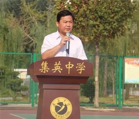 开封市教育局局长李尕果做重要讲话_副本