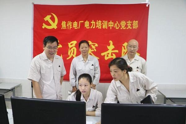 电力培训中心党支部开展仿真机学习(1)