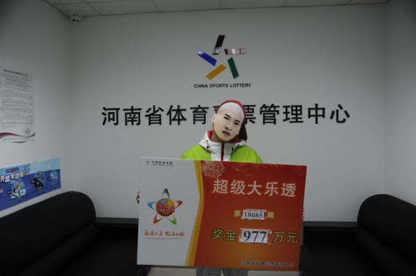超级大乐透第18085期1注一等奖-977万元-鹤壁市淇滨区(人