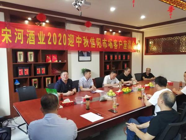 迎酷暑、备战中秋,宋河酒业总裁与营销总经理密集走访市场