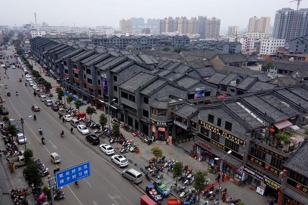 县衙历史文化街区