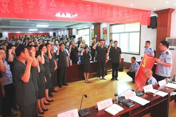 网上可以买彩票吗2018:方城县法院召开庆祝建党97周年表彰大会暨专题党课