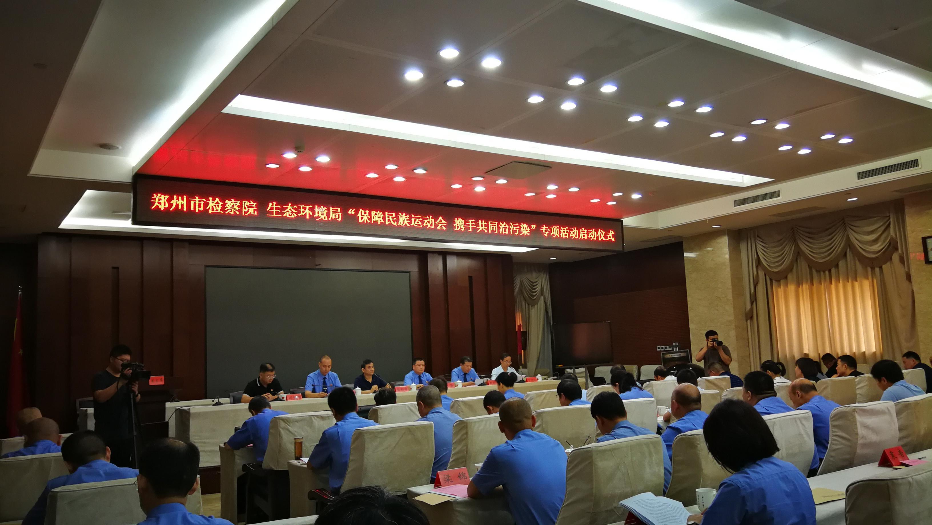 http://www.hjw123.com/huanjingyaowen/27959.html