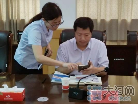 """庄岁林现场体验""""金燕快贷""""手机APP申贷系统"""