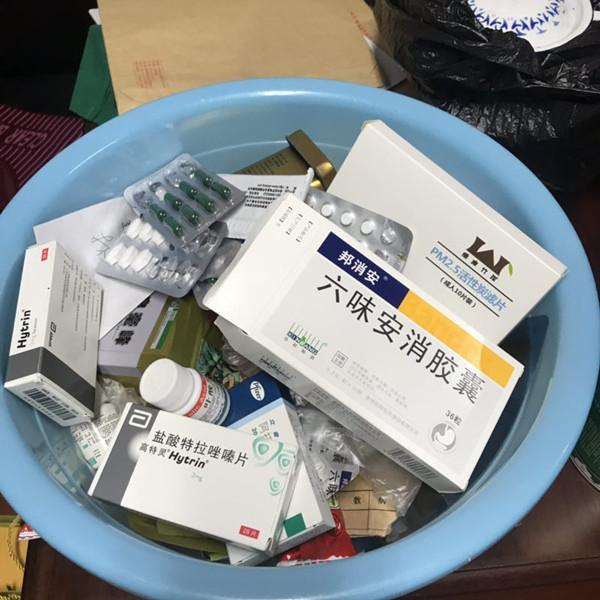 李庆军放在办公室里的药物