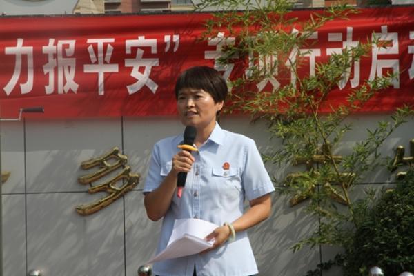 """3新郑法院第三审判庭庭长在该市外国语小学""""六员进校园 合力保平安""""专项行动仪式上表态发言"""