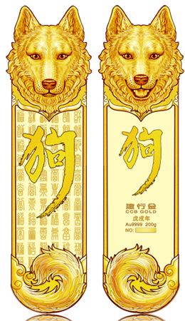 180116-1