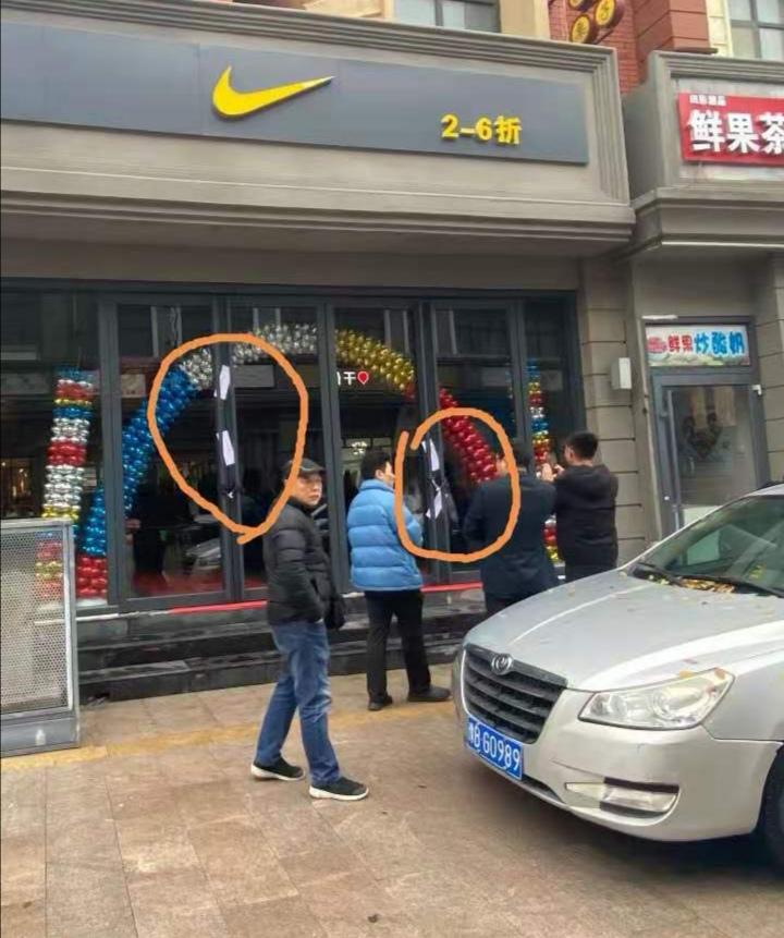 """马道街售假""""adidas nike折扣店""""封条已动 市场监管部门却在等人主动""""上门""""接受处罚"""