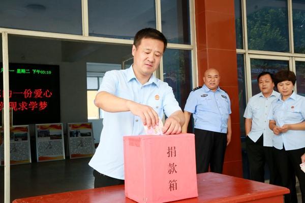 淅川法院党组书记、院长王建军带头捐款500元