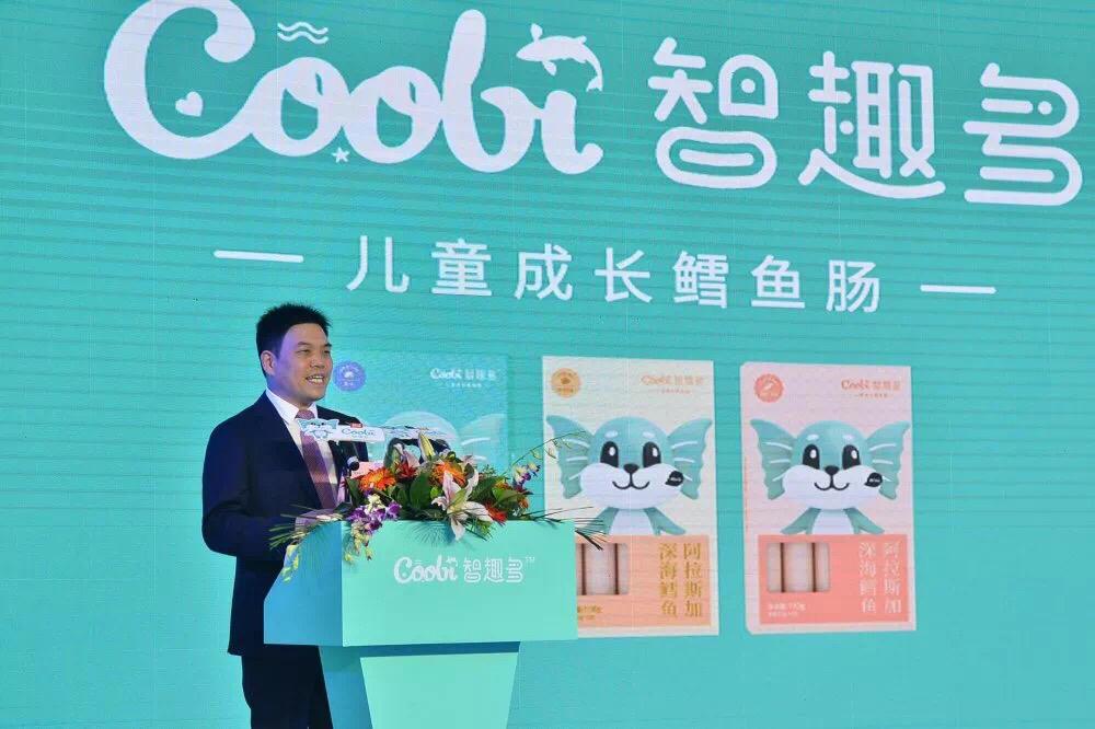 第17届国际肉类展 双汇中国儿童肉制品第一品牌