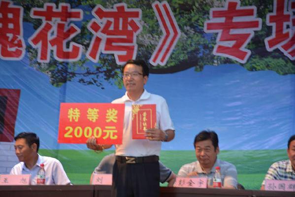 北京赛车网上投注:叶县:文化扶贫显身手?爱心企业家资助贫困大学生