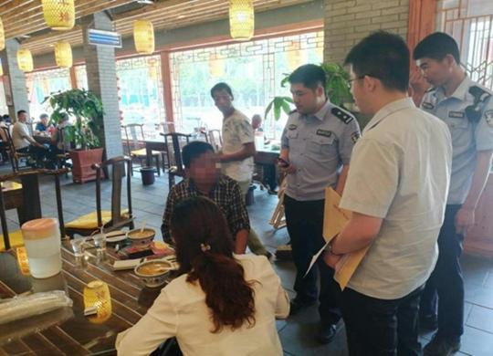 北京赛车如何选特号:中牟法院执行员巧设饭局__为未婚妈妈要回抚养权