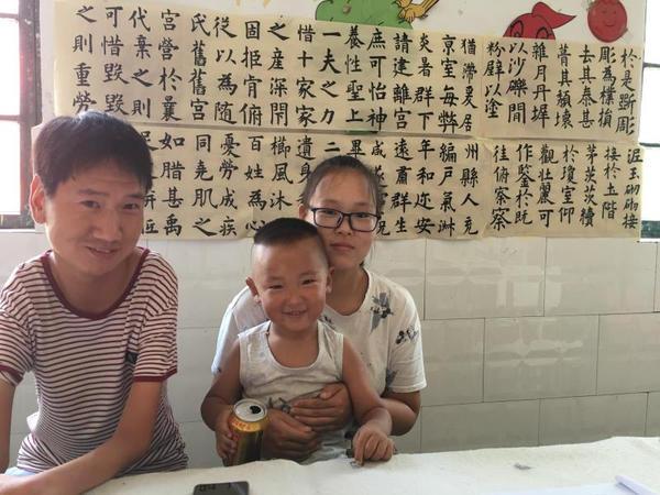 """快3走势图今天:南召县残疾""""网红""""书法家脱贫记"""