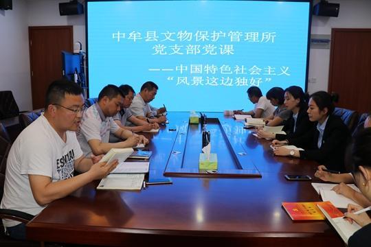 皇家彩票网址是哪个:中牟县文化广电旅游局各支部开展支部书记讲党课活动