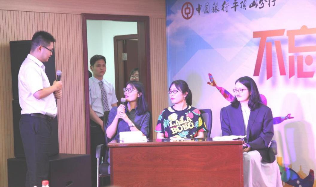平安彩票会员登录:中行平顶山分行举办五四主题青年活动_奋斗中释放青春激情