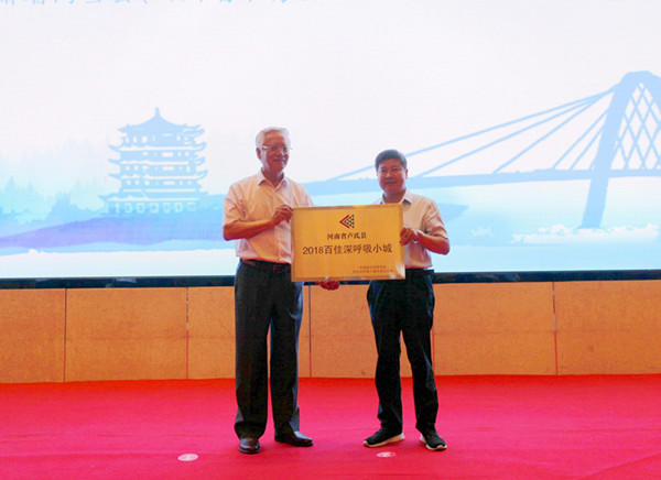 北京快乐8选一秘诀:卢氏县再获百佳深呼吸小城殊荣__名次上升至第9位