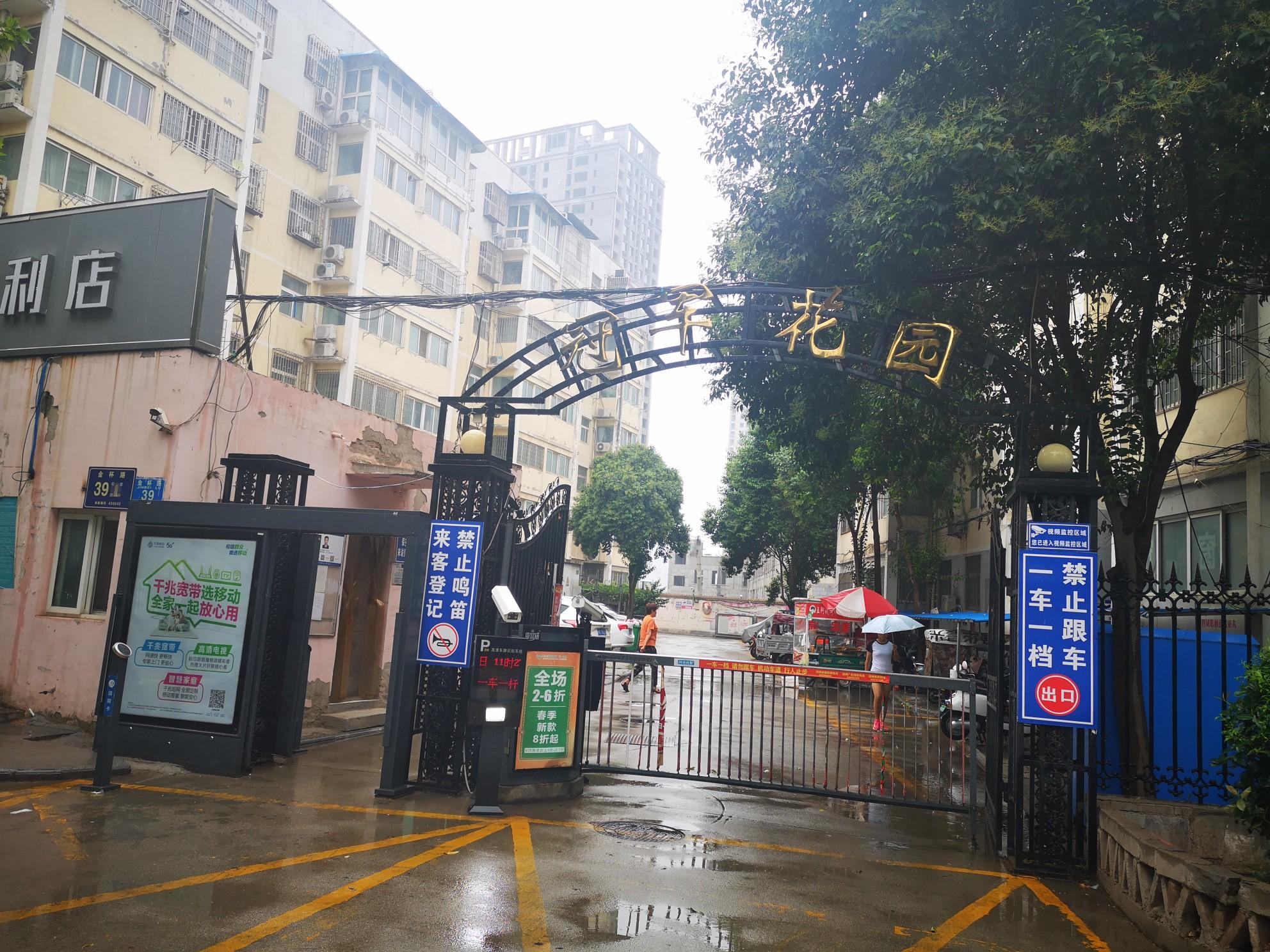"""郑州惠济区冠军花园小区绿地被侵占?业主们直呼""""蒙在鼓里"""""""