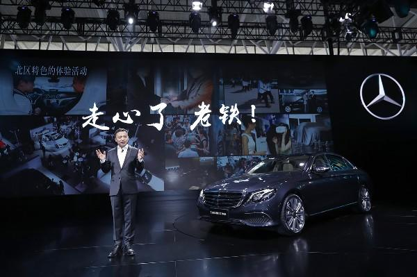 北京梅赛德斯-奔驰__售服务有限公司北区___经理魏超先生介绍北区业务发展