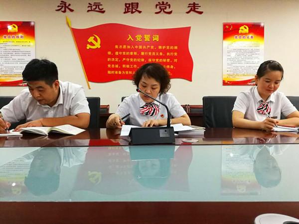 急速赛车彩票数据:义马农商行:党建引领促发展_党员带头强合规
