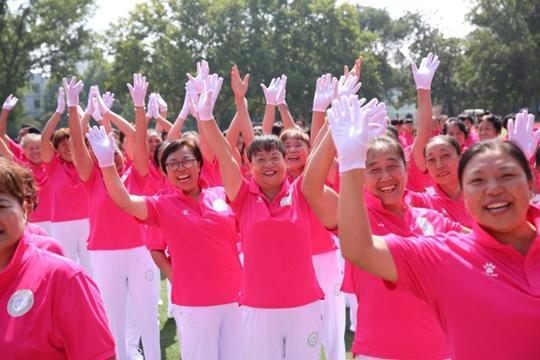 时时彩信誉平台:郑州市金水区举办有氧健身操比赛__倡导科学健身快乐生活