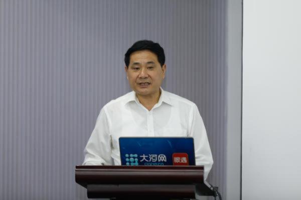 """2018""""互联网+政务服务""""创新发展研讨会举行 大..."""