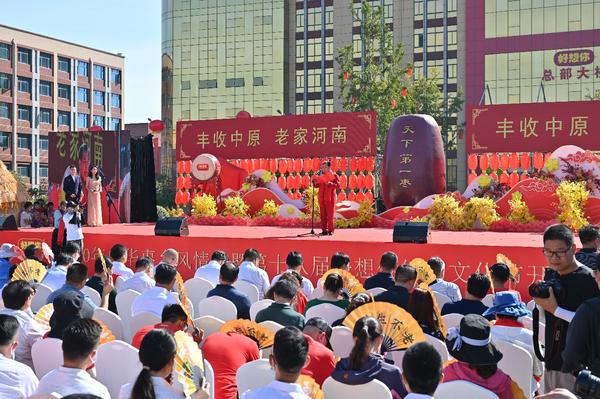 第18届好想你红枣文化节开幕 邀您游园尝鲜