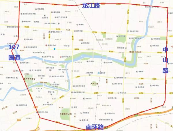 大通彩票导航:漯河实施机动车单双号限行_坚决打赢大气污染防治攻坚冲刺战