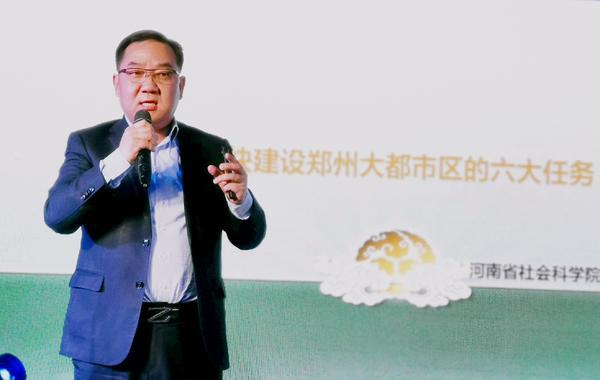 郑州建设国家中心城市有何优势