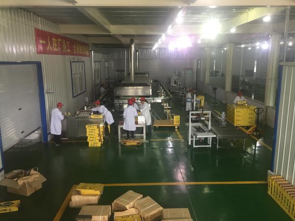 金木瓜饮品生产车间