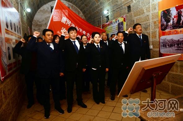 汝州市供电公司:组织党员干部参观临汝县抗日县政府旧址(1)