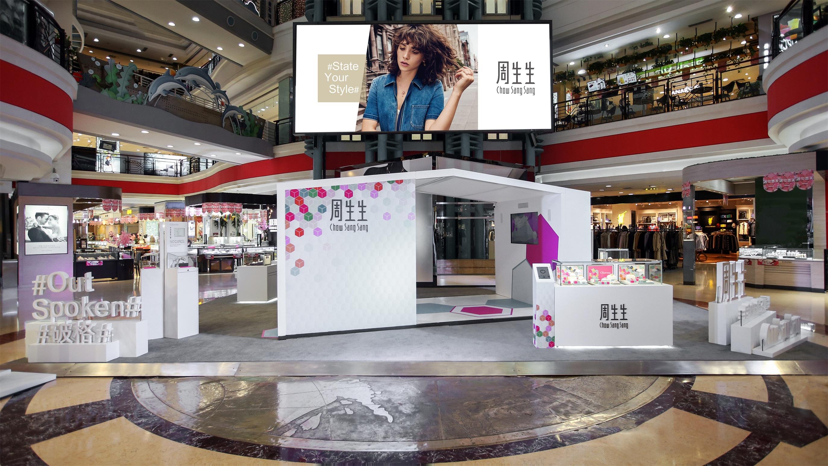 Daily Wear 珠宝全国巡展活动展示区之一 创意音乐盒#自由随性# -1