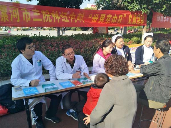 1漯河市三院医护人员开展义诊活动。
