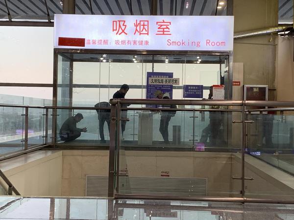 郑州东站设吸烟室被律师起诉追踪:4个吸烟室已全部拆除