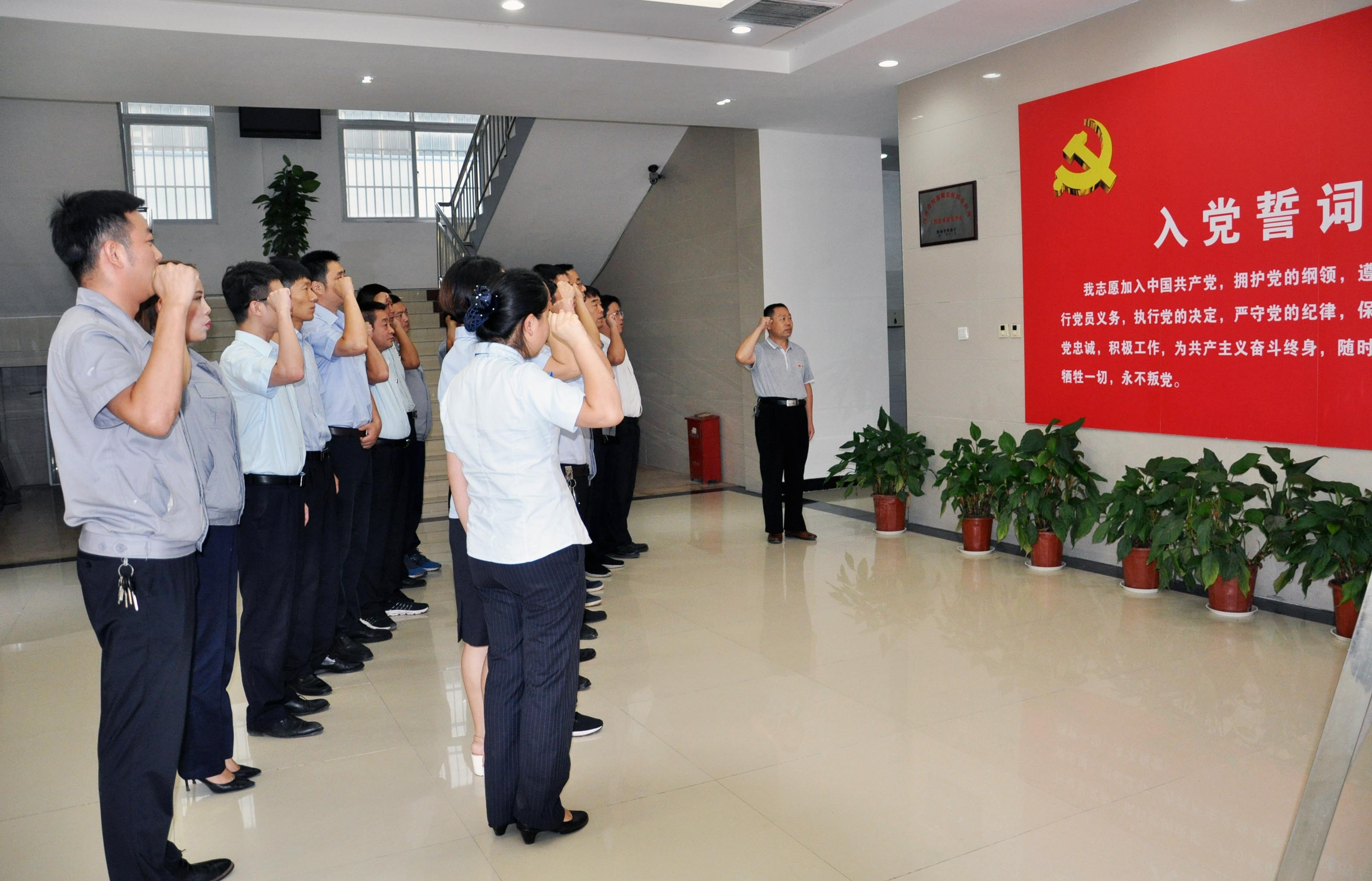 北京赛车pk官网app:建设银行平顶山分行积极联合企业开展党建共建活动