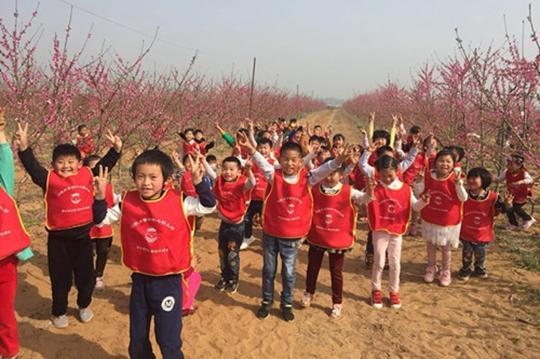 北京赛车投注平台官方:中牟县刁家乡第四中心幼儿园让孩子学会感受多彩春天