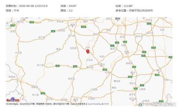 河南汝州发生M2.2级地震