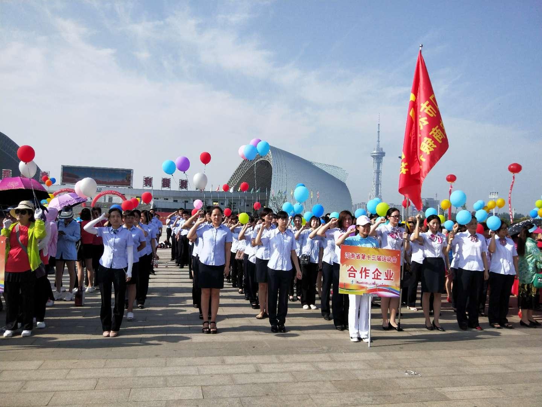 时时彩信用网站:河南省第十三届运动会倒计时100天启动仪式在周口市体育中心举行