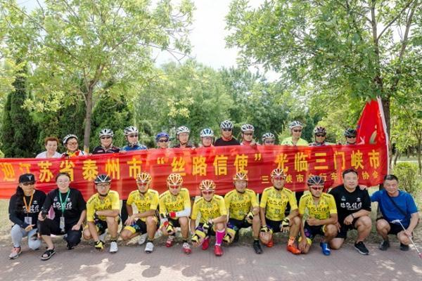"""""""丝路信使""""车手与三门峡市自行车运动协会骑友合影_1"""