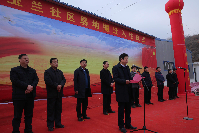 南召县委书记刘永国在云阳镇玉兰社区易地搬迁仪式上致辞。