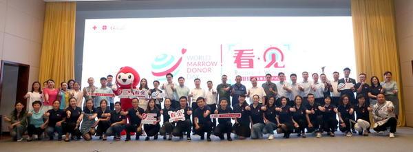 A401-9月11日,中华骨髓库在北京组织了第四个世界捐献者日纪念活动