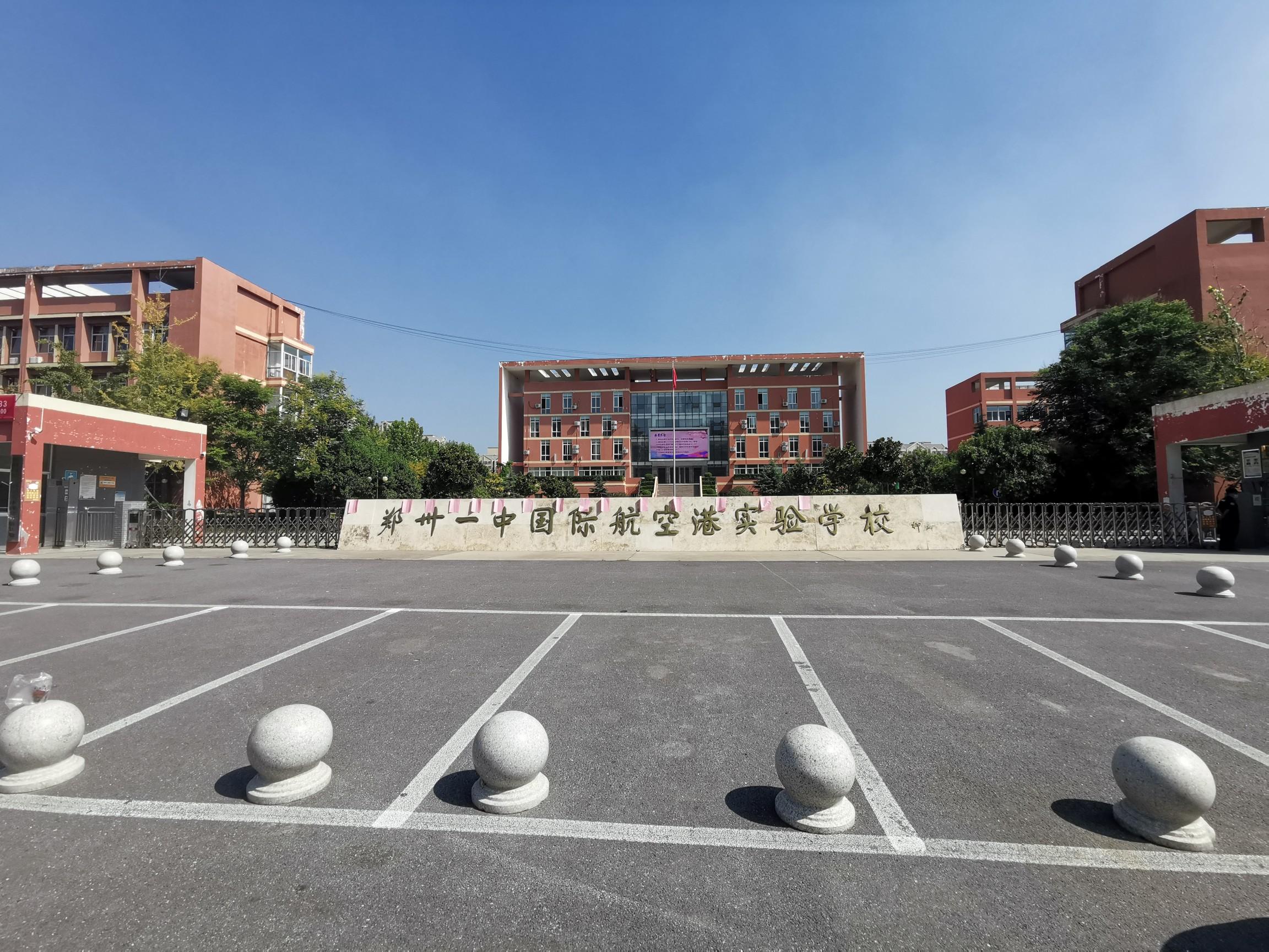 为啥家门口学校不收当地学生,却收外地借读生?郑州航空港区这样说