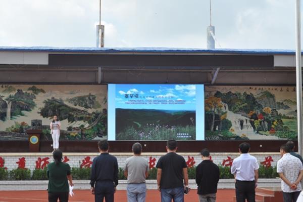 青年党员代表王政老师发言