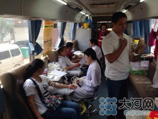 2017年9月13日湛河区无偿献血